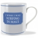 Personalised Bone China Mug - Custom WrapAround